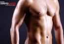 Incremento de masa muscular: ¿Carbohidratos o proteinas?
